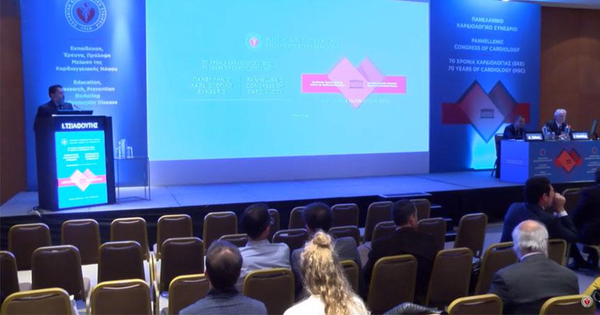 Ιωάννης Τσιαφούτης - Επεμβατικός Καρδιολόγος - Καρδιολογικό Συνέδριο - Επαναγγείωση διαβητικού ασθενούς με χρόνια στεφανιαία νόσο