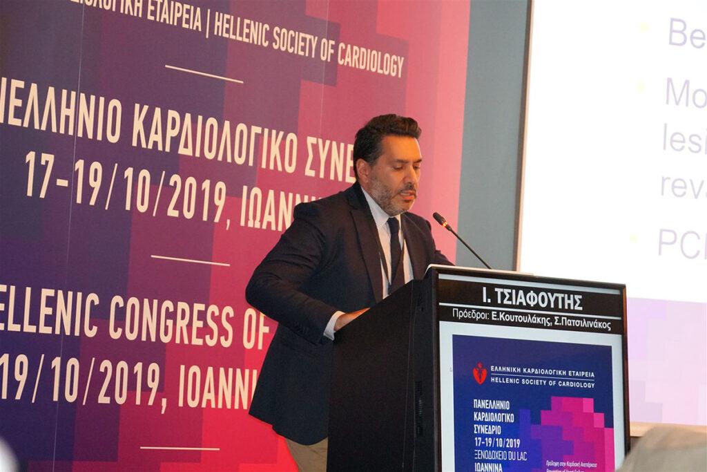 Ιωάννης Τσιαφούτης - Επεμβατικός Καρδιολόγος - Σύμπλοκη στεφανιαία νόσος μετά από αορτοστεφανιαία παράκαμψη