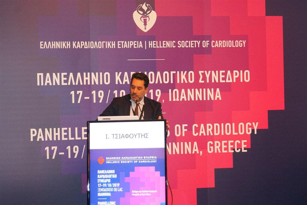 Ιωάννης Τσιαφούτης - Επεμβατικός Καρδιολόγος - 40ο Πανελλήνιο Καρδιολογικό Συνέδριο